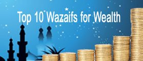 top 10 wazaifs for wealth